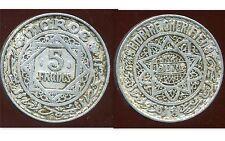 MOROCCO  MAROC  5 francs 1370 - 1950       ( etat )