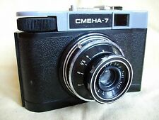 SMENA 7  CMEHA Russian LOMO VF camera 1969-1971