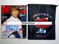 Japan Undercover Jun Takahashi undercoverism Hello Kitty Reprint Drawstring Bag