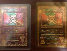Pokemon TCG: Promo cards, Ancient Mew cards, Original Pocket Monster cards
