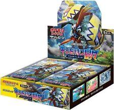 Pokemon Card SM2K Sun Moon Booster Box Japanese and Islands await you awaiting &