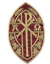 "Chi-Rho Christogram-Alpha and Omega- Burgundy - Iron On Patch - Large 10.5""H"