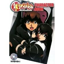 Linebarrels of Iron Character book w/DVD