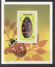 Mongolia 1991 Insects/BEETLES m/s ref:n12168
