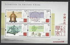 Hong Kong 2015 S/S stamp Scientists in Ancient China 中國古代科學家