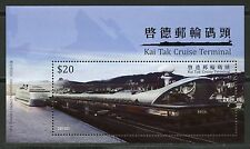 HONG KONG SCOTT#1577  KAI TAK CRUISE TERMINAL  SELLING LOT OF 35 S/S MINT NH