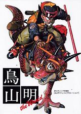 """NEW"" Dragon Ball Akira Toriyama Illustration Art Book ""THE WORLD"" / Japan anime"
