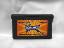 Free Shipping Grambo Game Boy Advance 2001 Japan Japanese Version