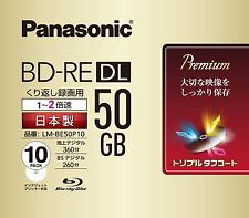 10 Panasonic 3D Blu ray Discs 50 GB BD-RE Rewritable Bluray 2X Factory Sealed