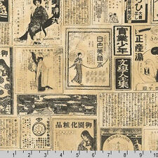 By YARD-Imperial Collection Japanese Newspaper Kaufman 15945-200 VINTAGE