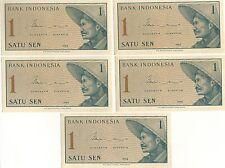 5 PCS PIECES 1964 1 SEN INDONESIA UNC BANKNOTES NOTES BILLS CURRENCY CASH LOT CU