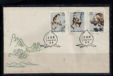 CHINA 1963 S60 GOLDEN-HAIRED MONKEYS FDC VF WITH AGING MARKS