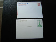 FRANCE - 2 cartes entier (cy19) french  (Q)