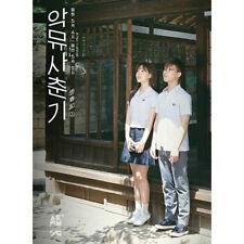 AKMU AKDONG MUSICIAN-Puberty Part.1 2nd Mini Album CD+POSTER+Photo Book+Bookmark