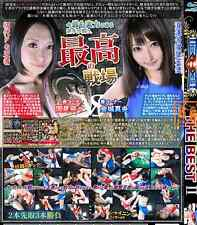 FEMALE WRESTLING Women Ladies 1 HOUR LEOTARD DVD Japanese SWIMSUIT BOOTS i53