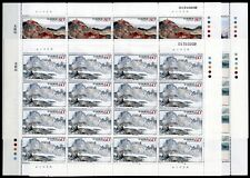 China PRC 2006-9 Tianzhu Mountains Gebirge 3751-54 Bogensatz  MNH
