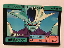 Dragon Ball Z Super Barcode Wars Multi Scanning System 44