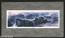 Three Gorges of the Yangtze River souvenir sheet China 1994-18