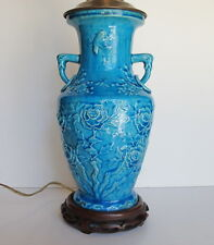 Antique Asian Chinese Monochrome Turquoise Blue Vase Lamp Floral Relief