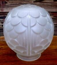 Vintage French Art Deco Glass Globe Lampshade, Lightshade