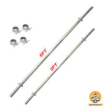 WEIGHT LIFTING GYM ROD  ( 2 IN 1 )