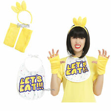 Chica Duck Five Nights at Freddy's Adult Headband LET'S EAT BIB Costume Kit NEW
