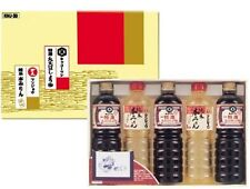 Re-ment dollhouse miniature soy sauce mirin gift set