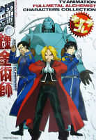 FULLMETAL ALCHEMIST / TV ANIMATION ARTBOOK Character Collection