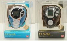 Digimon Adventure D-3 Digivice Ver.15th Set of 2 Daisuke & Ken Ichijoji Bandai