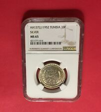 TUNISIA AH1372//1952 SILVER 10 FRANCS NGC MS65 EXTRA RARE! LOW MINTAGE!