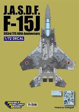 DXM decal 1/72 JASDF F-15J 303rd TFS 60th Anniversary (Digital Camo)