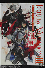 JAPAN Lord of Vermilion III ~Ver.3.0 Illustrations GUREN~ (NOT with Card)