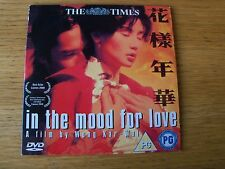 In The Mood For Love   dvd promo