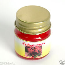 Thai Herbal Massage Stephania Balm Paralysis Muscle Pain Insect Bites 0.99