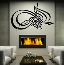 DIY Islamic Muslim Art Removable Inspiration Calligraphy Decal Wall Door Sticker