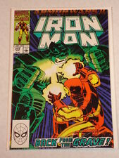 IRONMAN #259 VOL1 MARVEL ARMOUR WARS 2 BYRNE SCRIPT AUGUST 1990