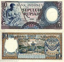 INDONESIA 10 Rupiah Banknote World Money aUN/XF Currency Asia Bill p56 1958 Note