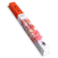 Shoyeido | Japanese Incense Sticks | Daily | AUTUMN LEAVES or Kyo-nishiki