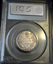 **1927**,PCGS Graded Canadian, Twenty-five Cent, **AU-50**
