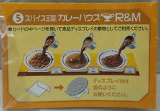 "Petit Sample Series ""Ganso food display""  #5 , 1 pc  - Re-ment  ,  h#0330"
