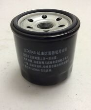 JX0604A Generic Oil Filter for Minitrucks SGMW Wuling 462Q 465Q 472Q TJ376Q