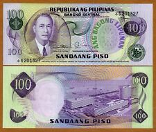 Philippines, 100 Piso (ND) 1978, Pick 164 (164cr), Star Note UNC   Replacement