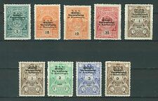 MONTENEGRO 1916 WWI OCC. - REVENUES FISCAL TAX stamps WATERMARK mostly MNH rare