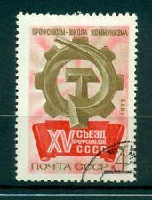 Russie - USSR 1972 - Michel n. 3987 - 15e Congrès des syndicats de l'URSS