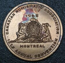 1965 CANADIAN NUMISMATIC ASSOC. (CNA) - 12th Annual Convention Montreal MEDAL