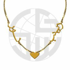 Name Necklace ANY TWO NAMES in ARABIC with a Heart 22 Carat GOLD PLATING