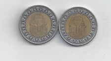 2 BI-METAL 1 POUND COINS w/ KING TUT from EGYPT DATING 2007 & 2008