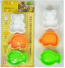 Japan Bear/Elephant/Fish Emoticon Cutter Sushi Rice Ball Bento Mold tool AB