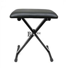 Adjustable Leather Padded Piano Keyboard Bench Seat W/ Rubber Feet Stool Chair