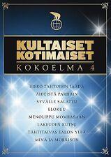 Äideistä parhain (Mother of Mine) +7 Finnish films new 8dvd box English subtitle
